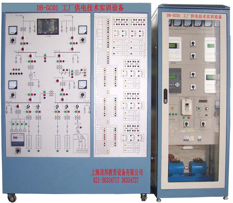 车间电气电路接线图