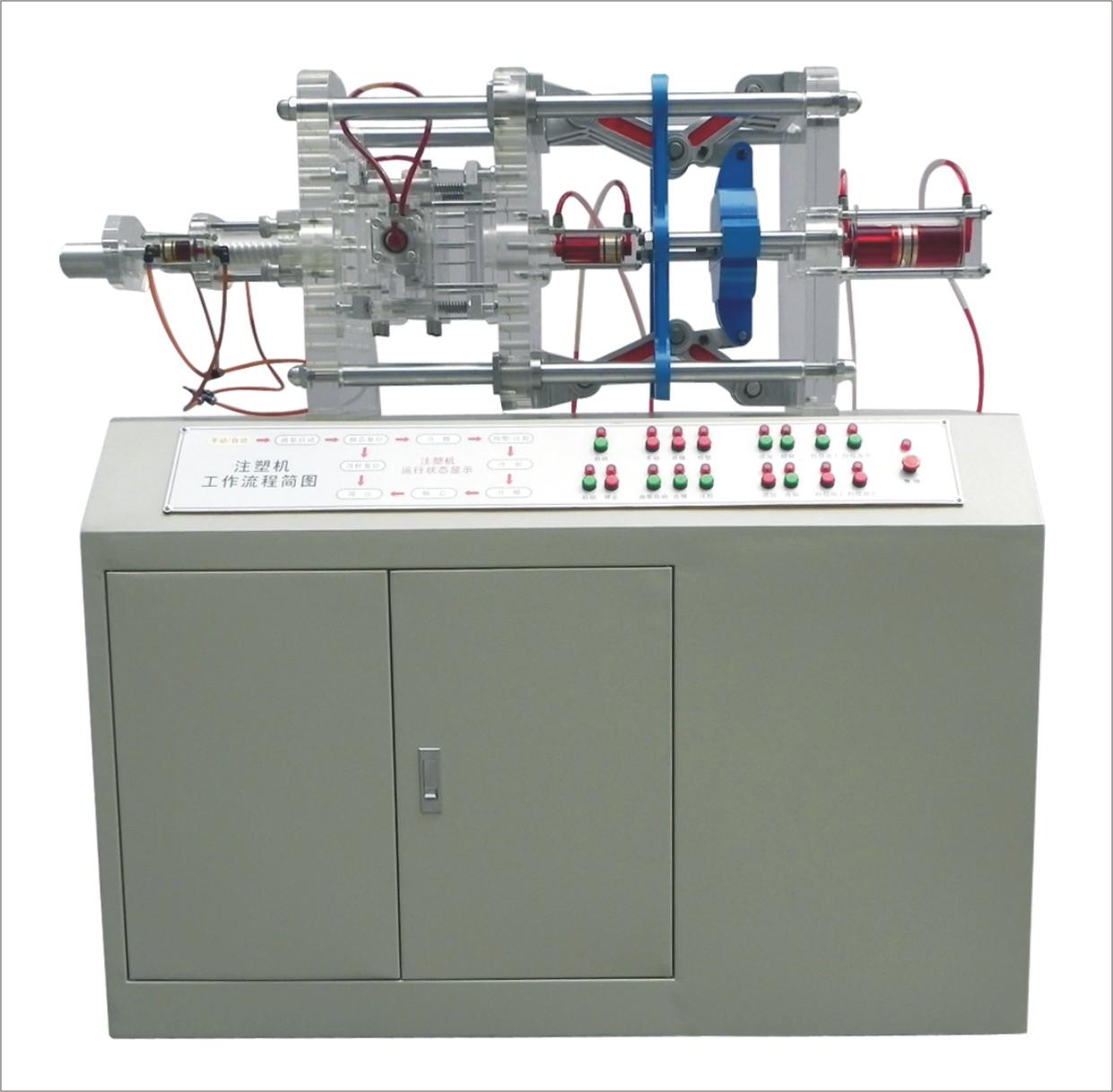 <b>透明液压注塑机演示模型</b>