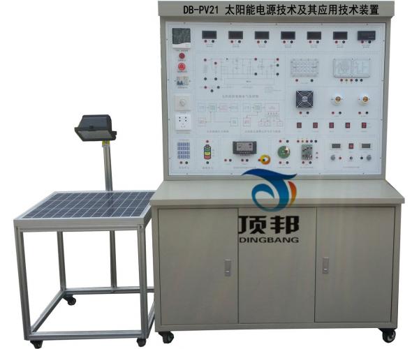 太阳能电源技术及其应用技术装置