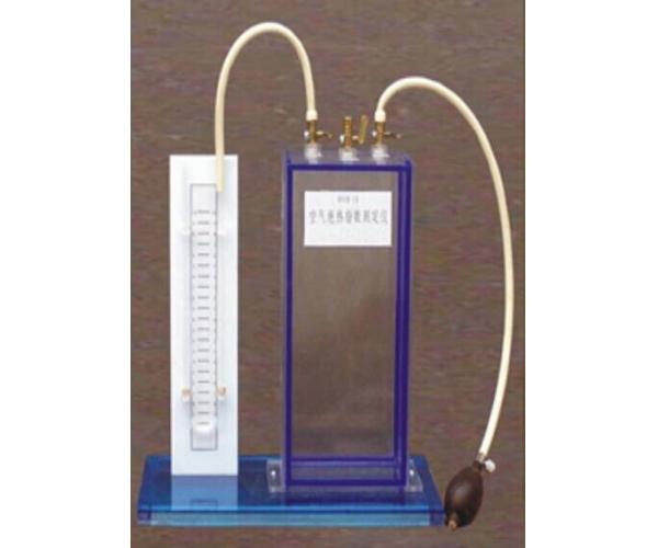 空气绝热指数测定装置