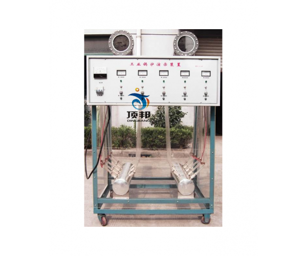 工业锅炉[多管水循环]演示装置