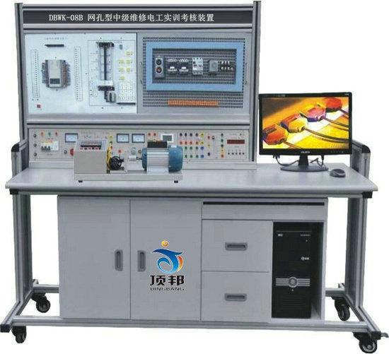 网孔型中级维修电工实训考核装置