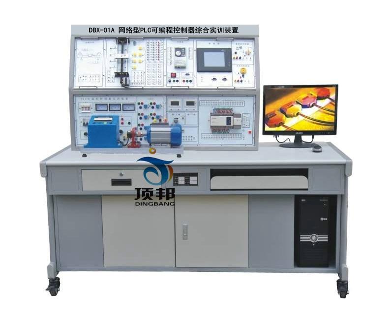 网络型PLC可编程控制器综合实训装置(PLC+变频+电气+触摸屏)