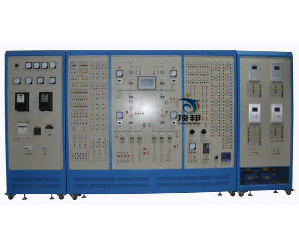 工厂供电系统实训装置