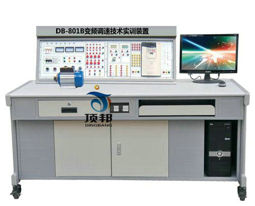 变频调速技术实训装置