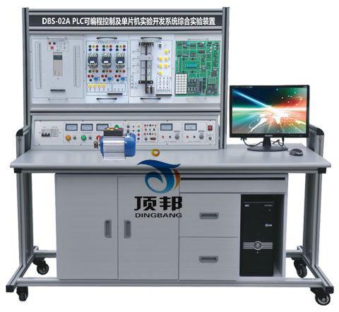 PLC可编程控制实验装置及单片机综合实验台