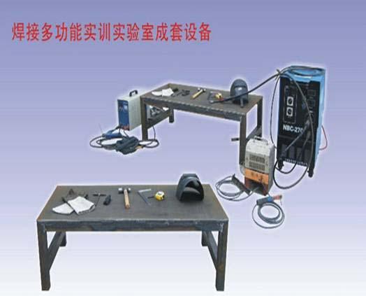 焊工、铆工实操室成套设备