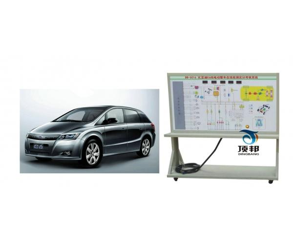比亚迪E6纯电动整车在线检测实训考核系统