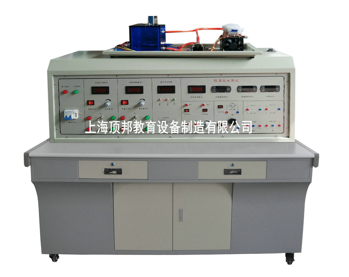 半导体制冷技术实训装置