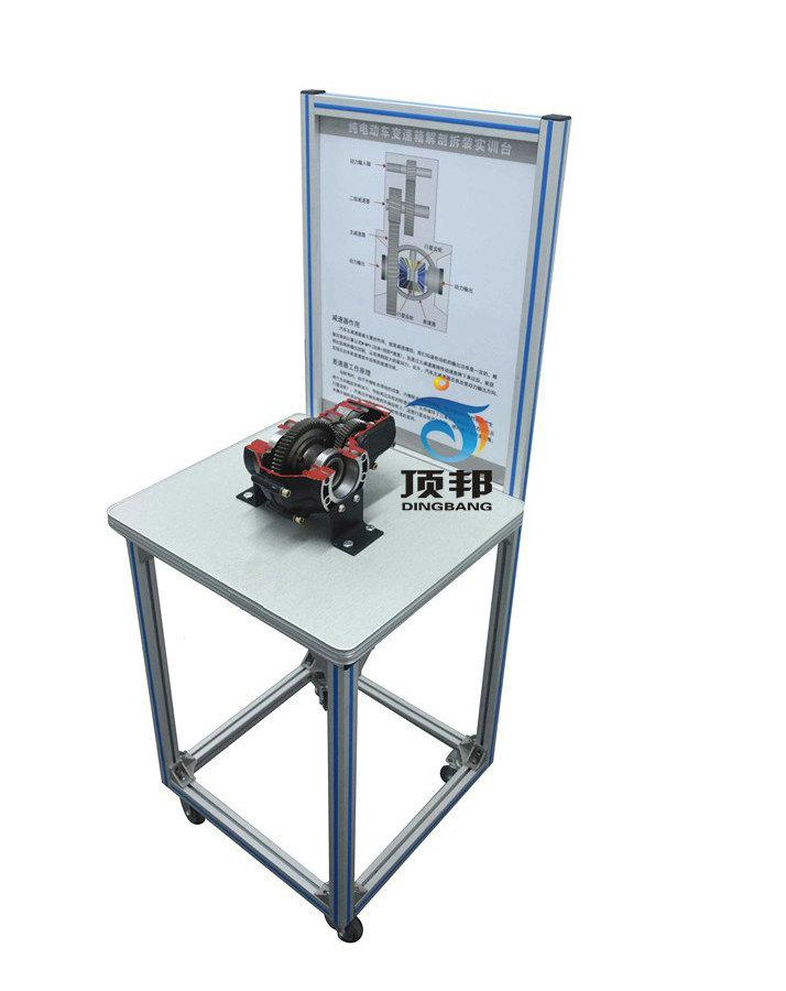 纯电动车变速器与差速器解剖展示台
